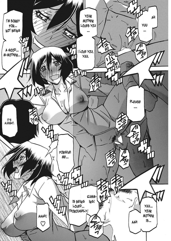 Aki no Yonagani Suru Koi no... 13