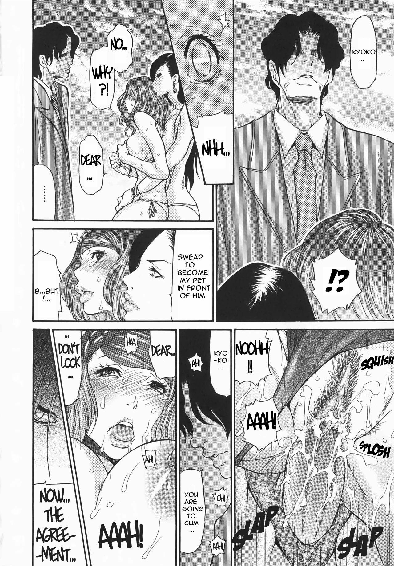 [Aoi Hitori, Izayoi Seishin, Yamasaki Masato] Metamorphose ~Celeb Zuma no Seien~ Ch. 1-8 [English][Decensored] [R-IC] 99