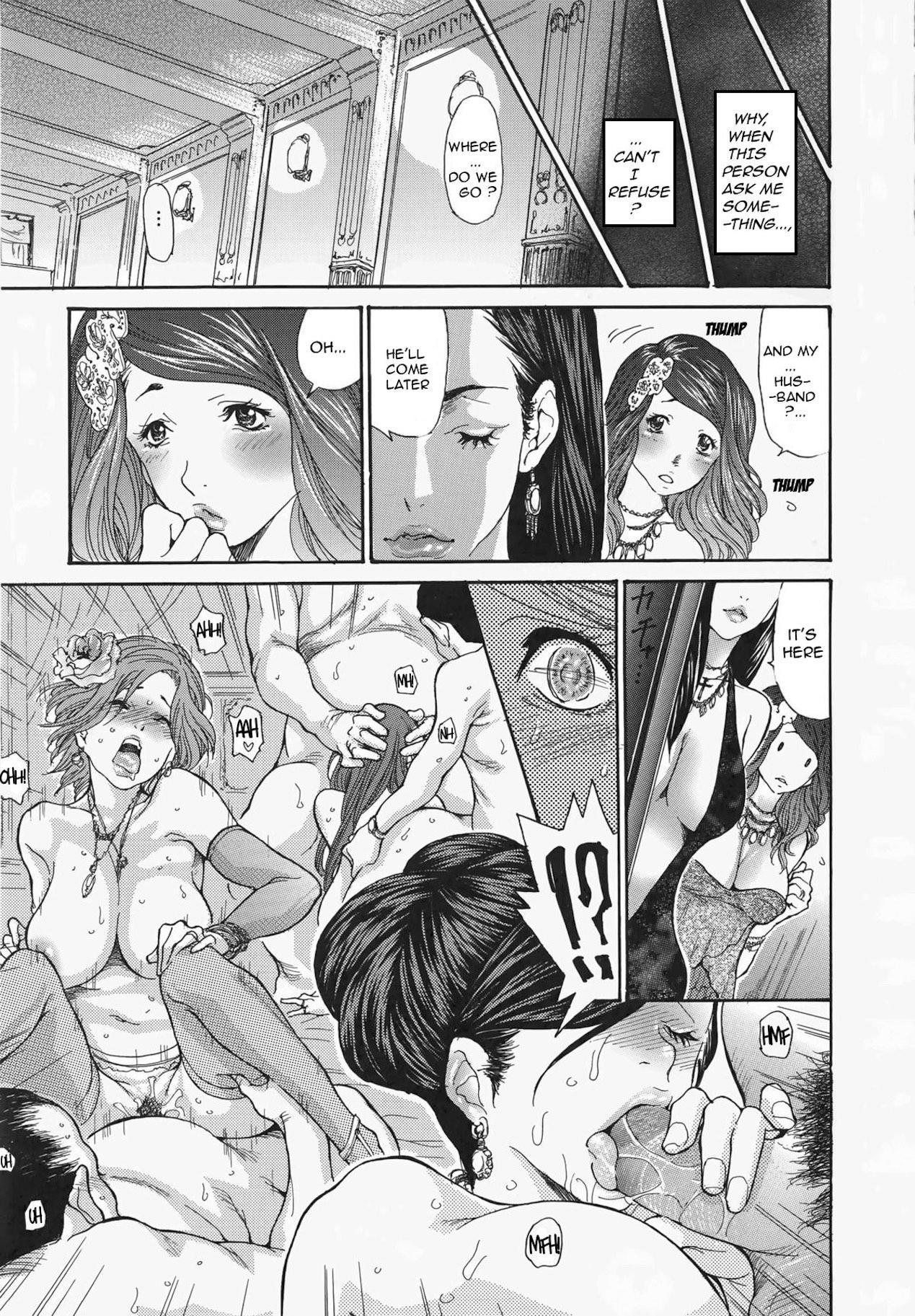 [Aoi Hitori, Izayoi Seishin, Yamasaki Masato] Metamorphose ~Celeb Zuma no Seien~ Ch. 1-8 [English][Decensored] [R-IC] 12