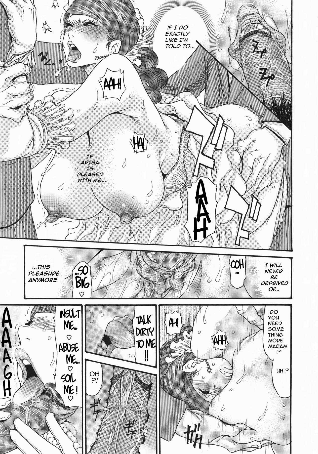 [Aoi Hitori, Izayoi Seishin, Yamasaki Masato] Metamorphose ~Celeb Zuma no Seien~ Ch. 1-8 [English][Decensored] [R-IC] 134
