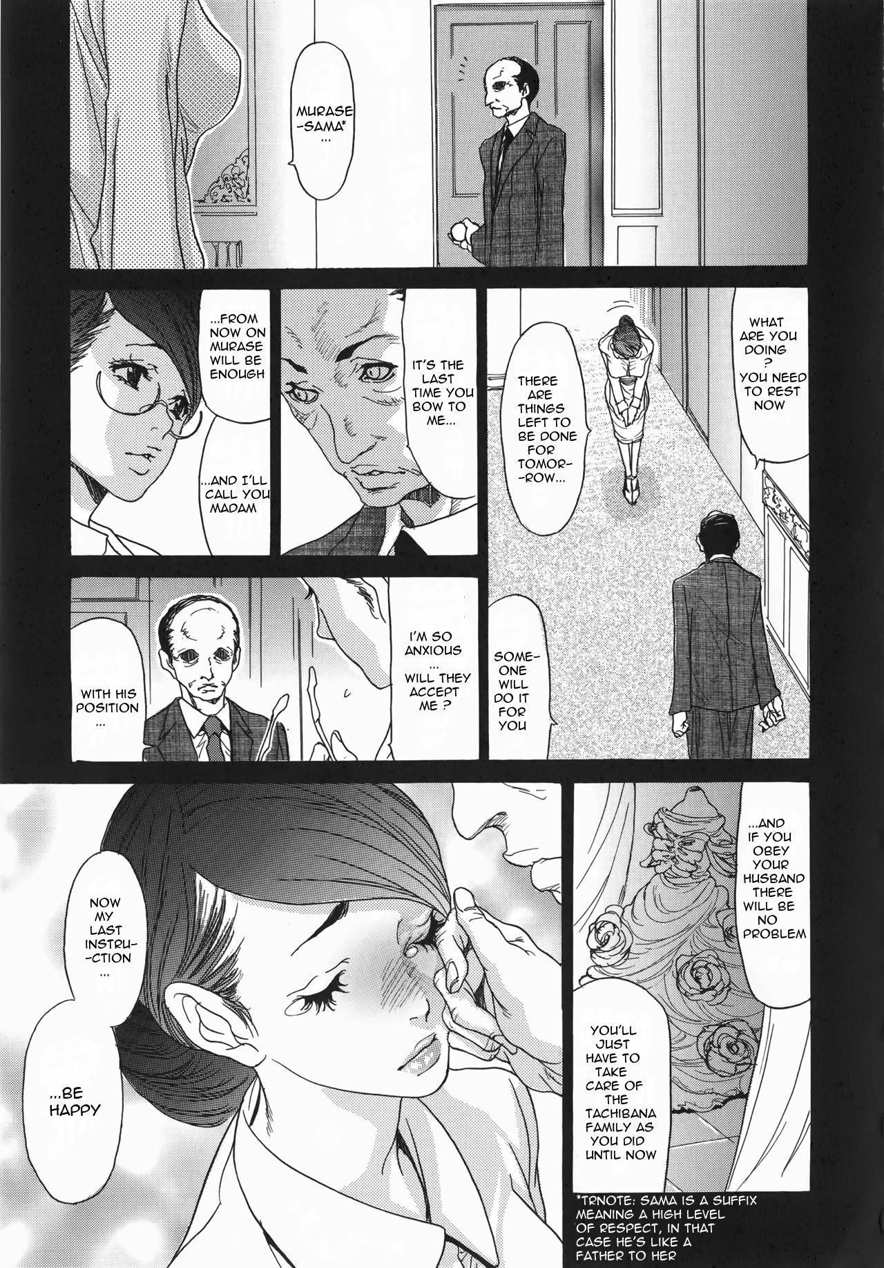 [Aoi Hitori, Izayoi Seishin, Yamasaki Masato] Metamorphose ~Celeb Zuma no Seien~ Ch. 1-8 [English][Decensored] [R-IC] 142