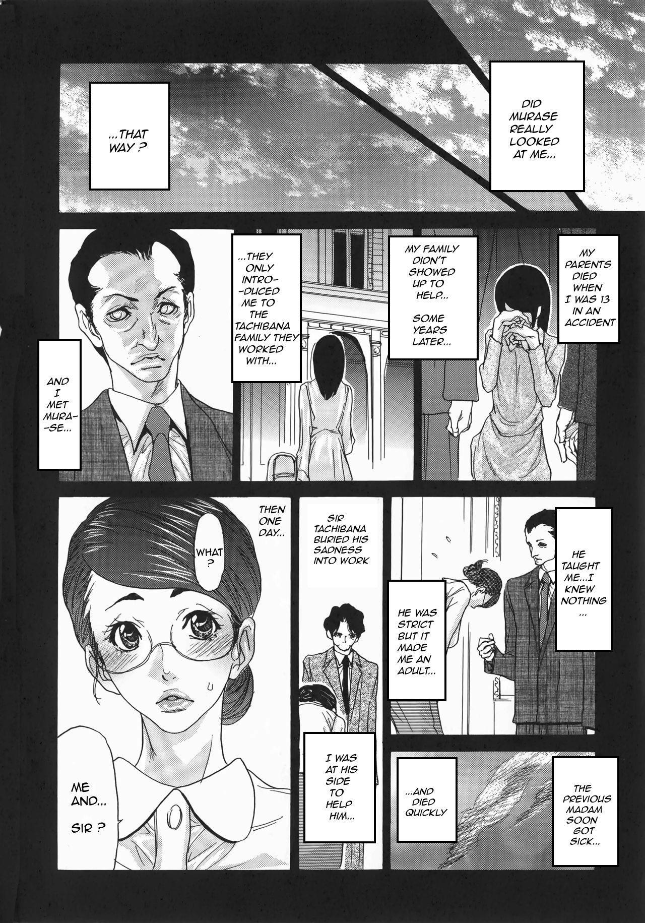 [Aoi Hitori, Izayoi Seishin, Yamasaki Masato] Metamorphose ~Celeb Zuma no Seien~ Ch. 1-8 [English][Decensored] [R-IC] 147