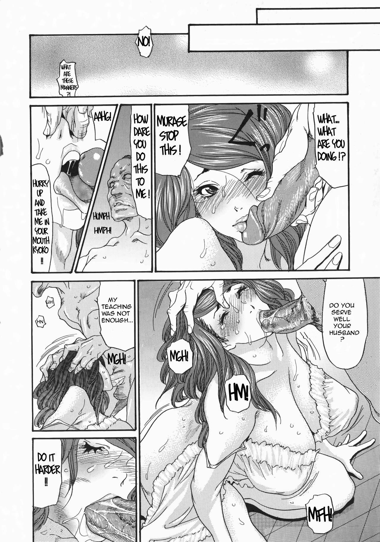 [Aoi Hitori, Izayoi Seishin, Yamasaki Masato] Metamorphose ~Celeb Zuma no Seien~ Ch. 1-8 [English][Decensored] [R-IC] 149