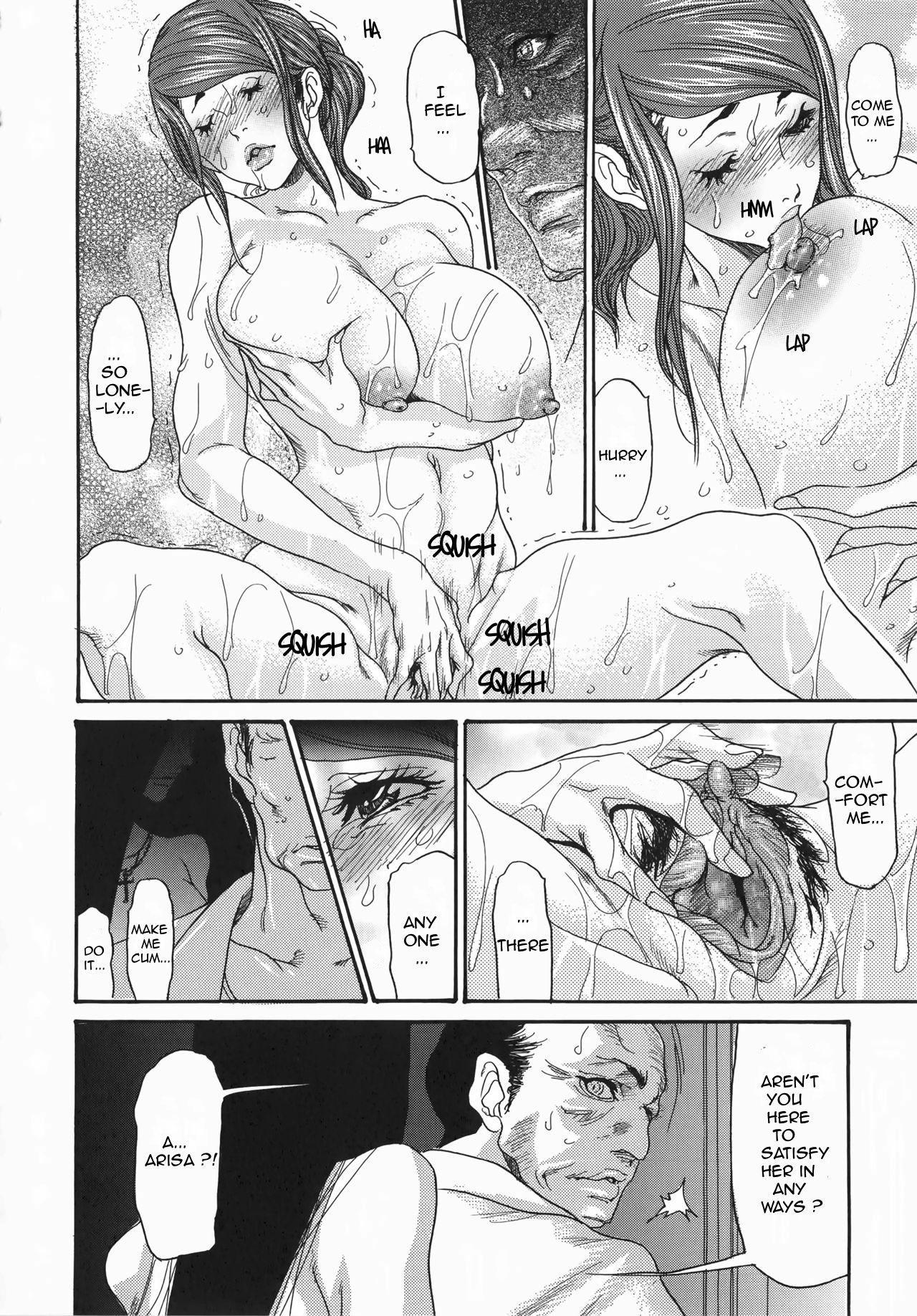 [Aoi Hitori, Izayoi Seishin, Yamasaki Masato] Metamorphose ~Celeb Zuma no Seien~ Ch. 1-8 [English][Decensored] [R-IC] 153