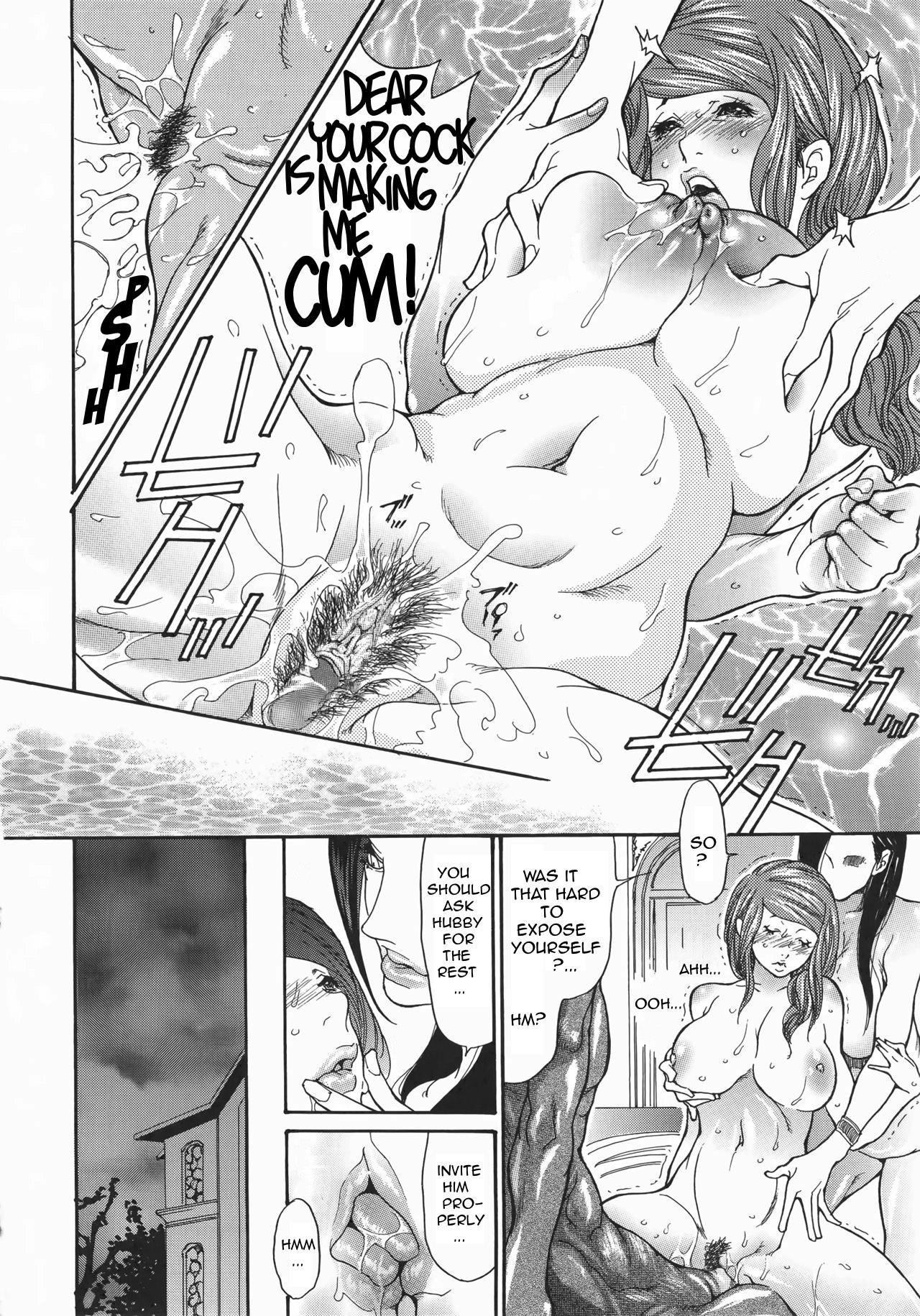 [Aoi Hitori, Izayoi Seishin, Yamasaki Masato] Metamorphose ~Celeb Zuma no Seien~ Ch. 1-8 [English][Decensored] [R-IC] 53