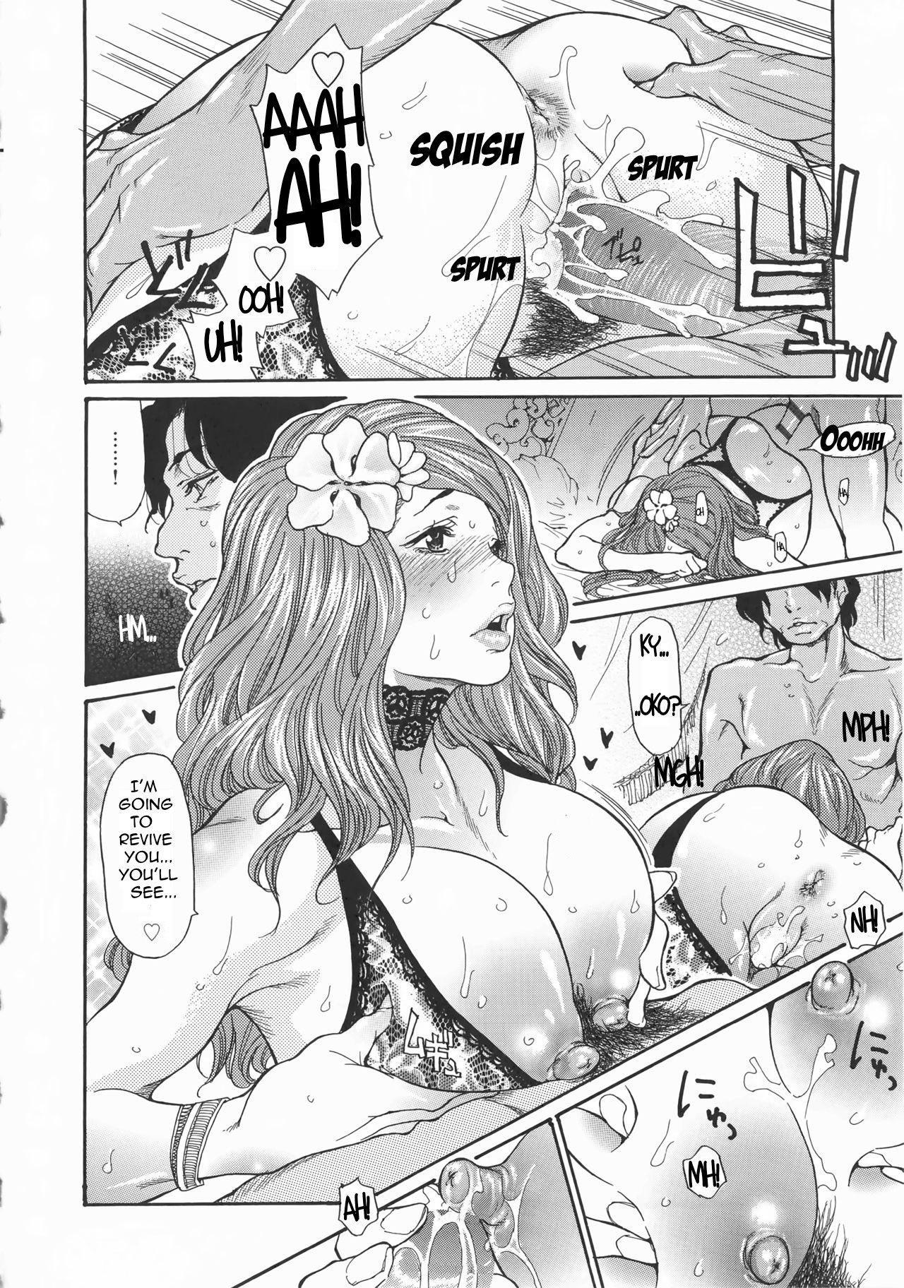 [Aoi Hitori, Izayoi Seishin, Yamasaki Masato] Metamorphose ~Celeb Zuma no Seien~ Ch. 1-8 [English][Decensored] [R-IC] 57