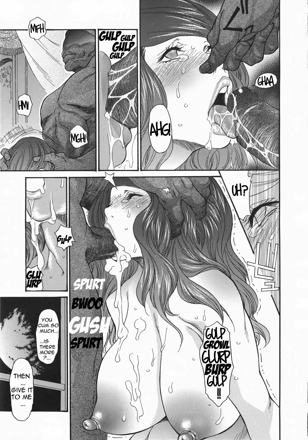 [Aoi Hitori, Izayoi Seishin, Yamasaki Masato] Metamorphose ~Celeb Zuma no Seien~ Ch. 1-8 [English][Decensored] [R-IC] 80