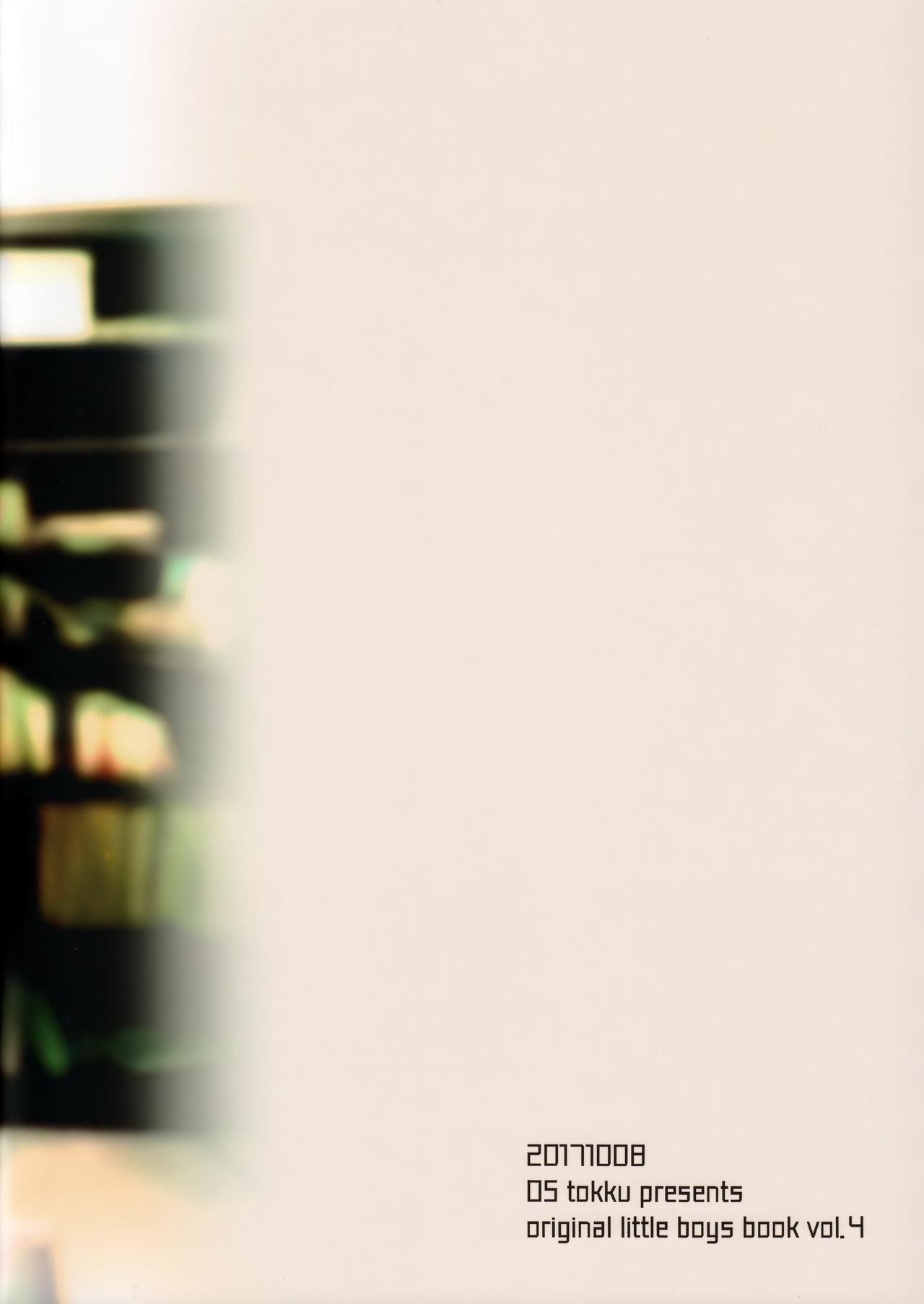 Ashita wa Ikeru kana | 明天能不能做到呢? 21