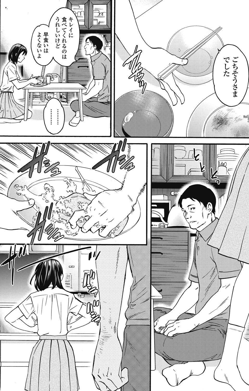 COMIC Penguin Club Sanzokuban 2018-07 19