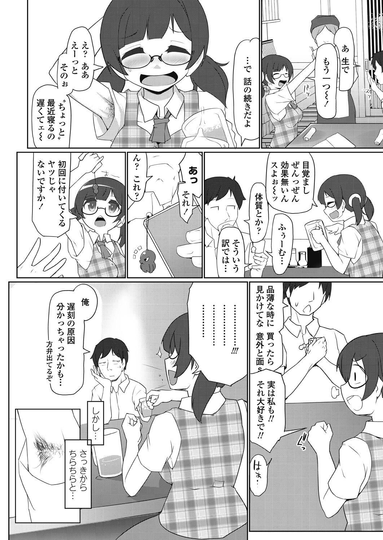 COMIC Penguin Club Sanzokuban 2018-07 280