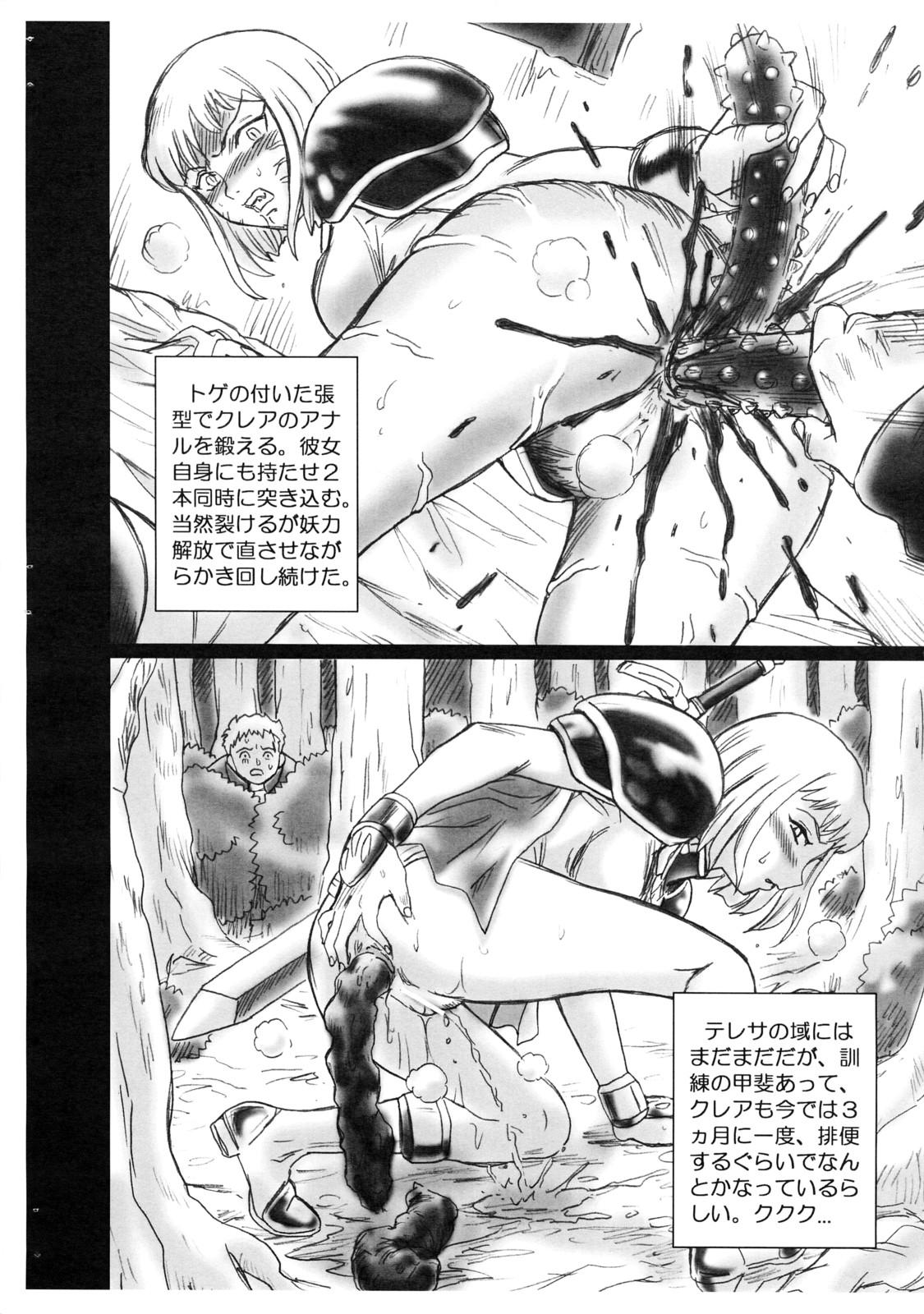 CLAYMORE FILE 7