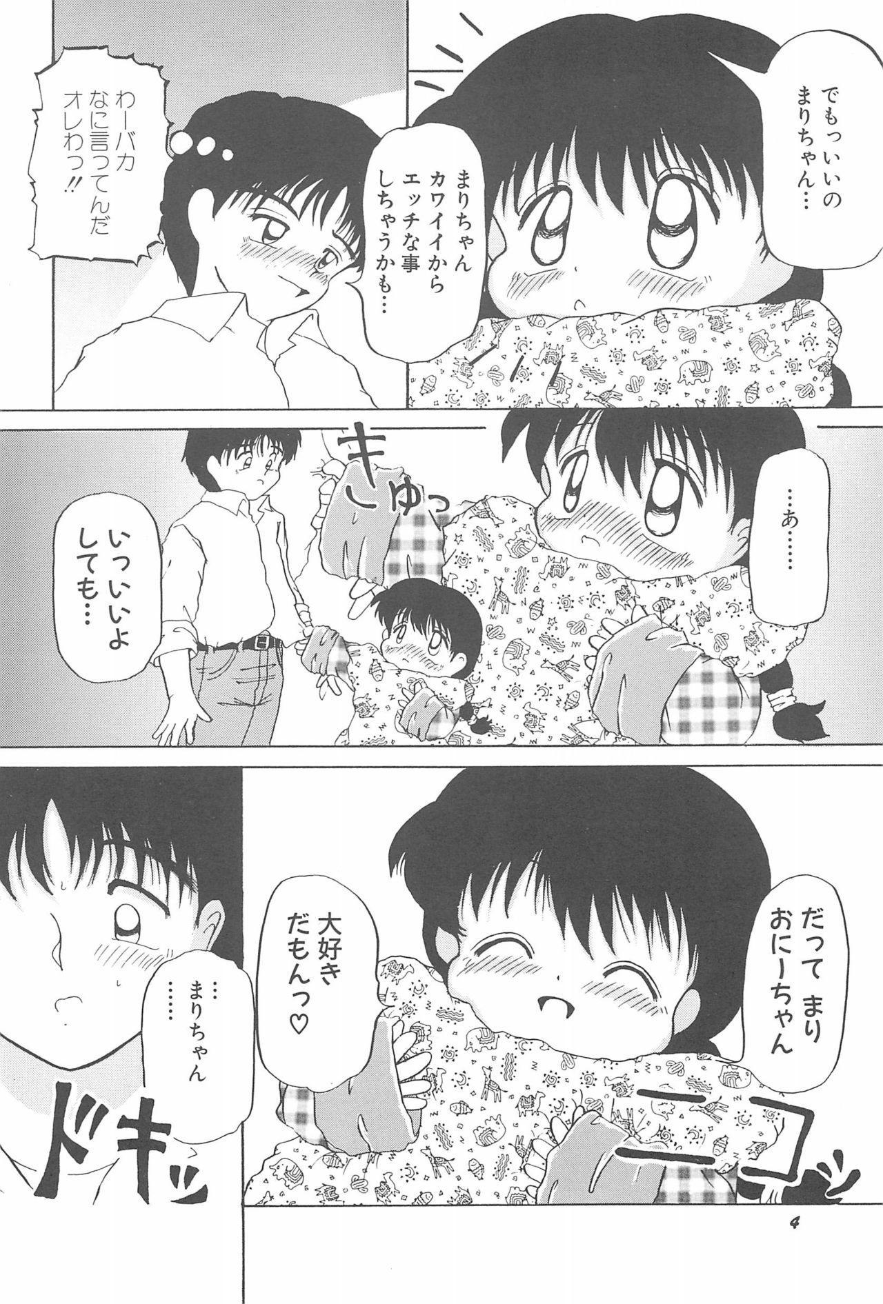 Aoi Shojokyuu 9