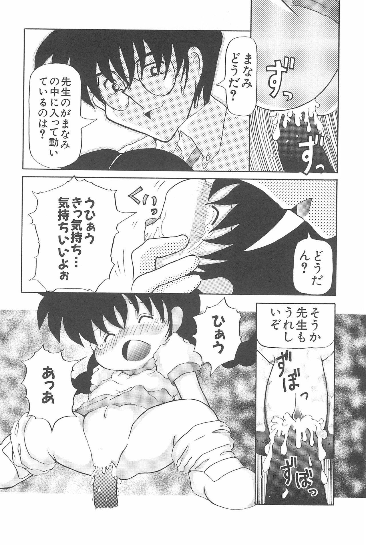 Aoi Shojokyuu 107