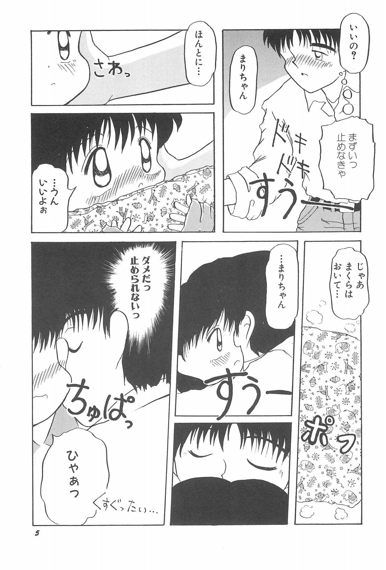 Aoi Shojokyuu 10