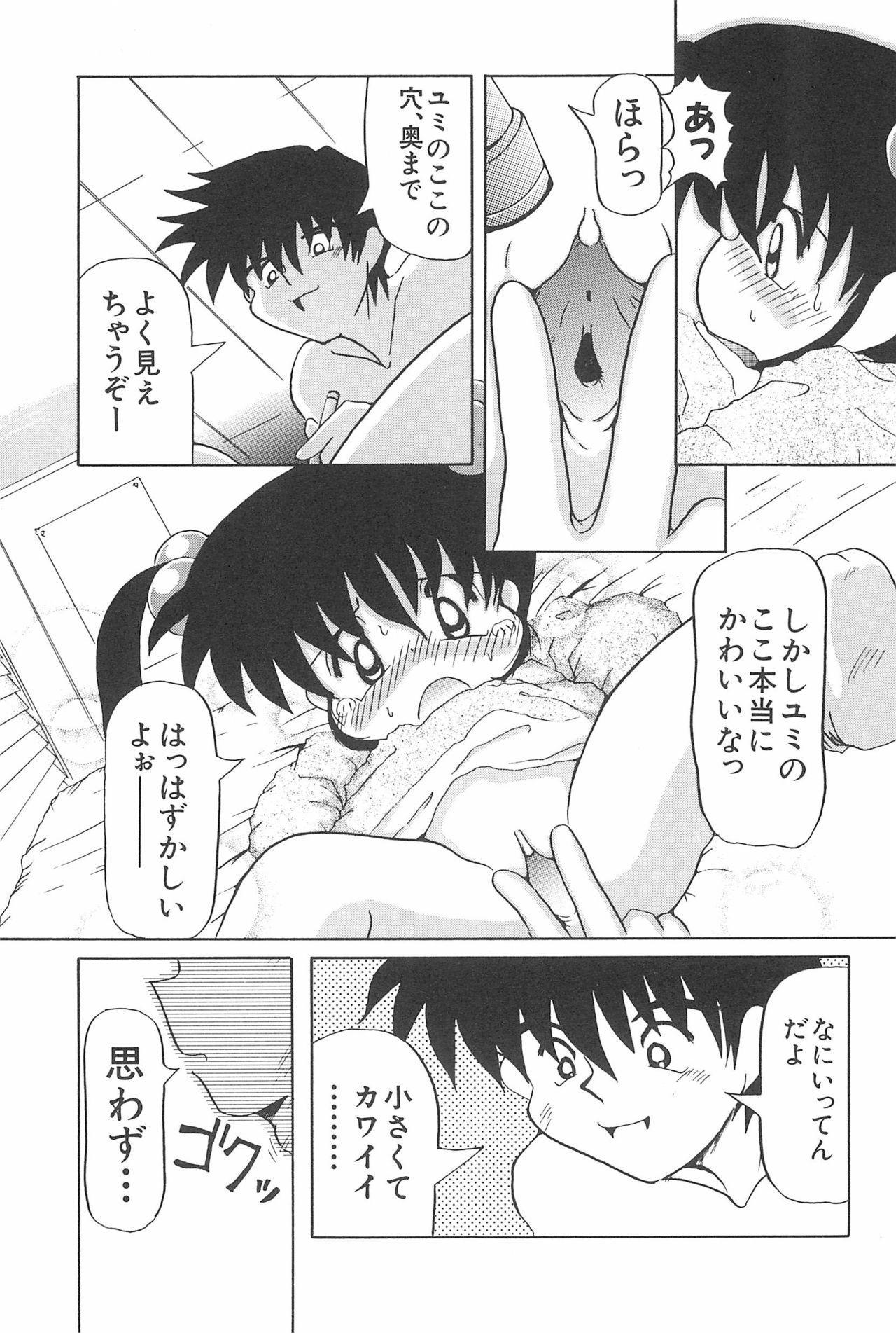 Aoi Shojokyuu 134