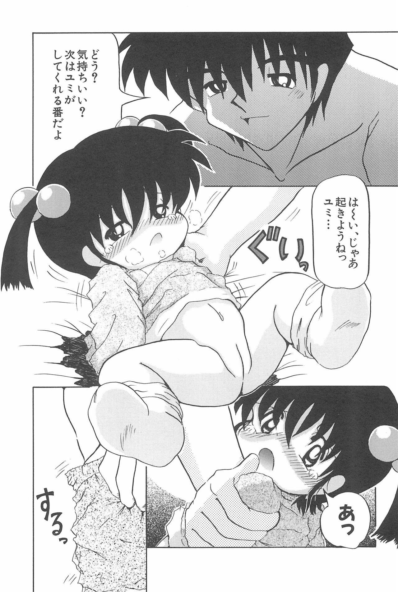Aoi Shojokyuu 136