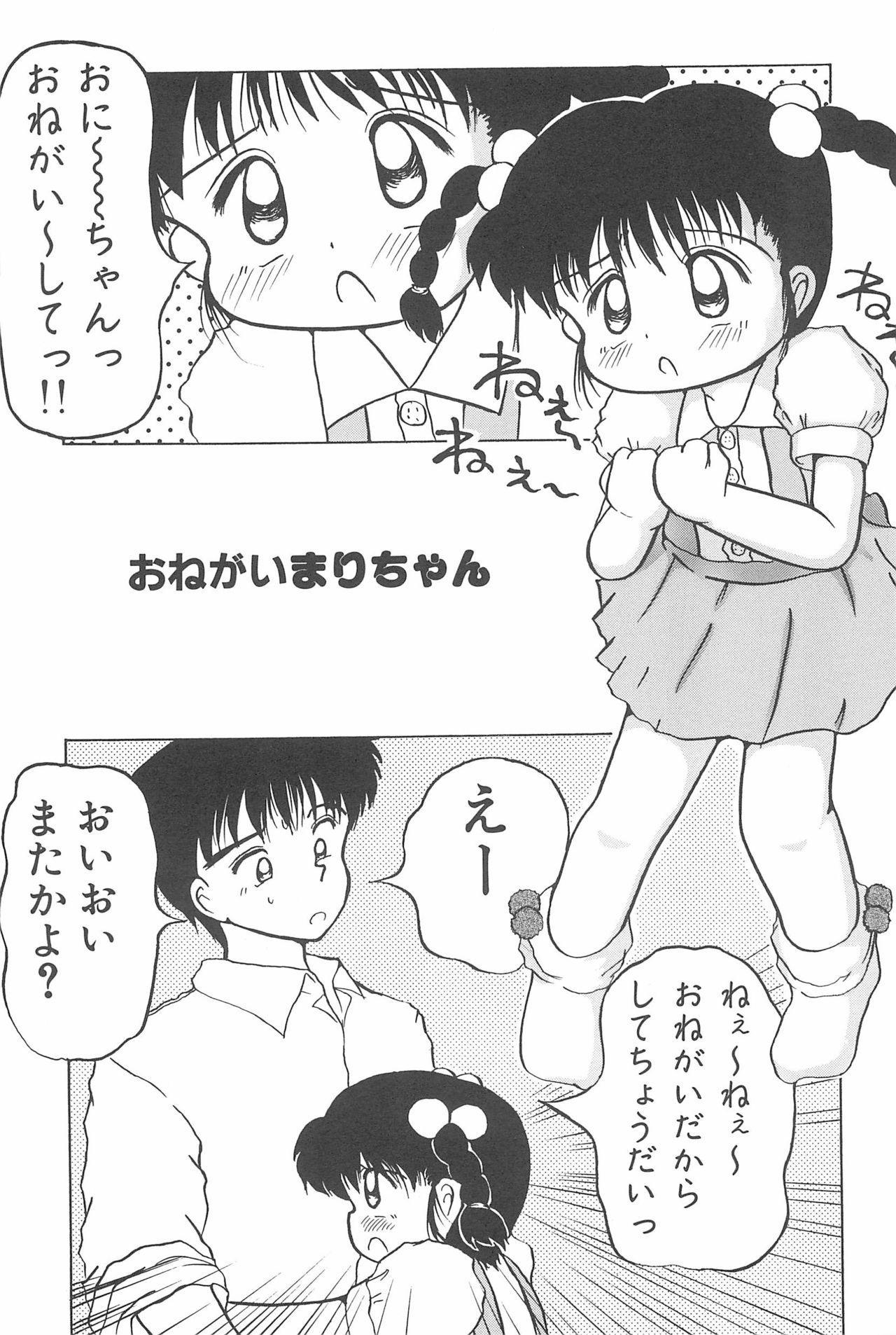 Aoi Shojokyuu 142