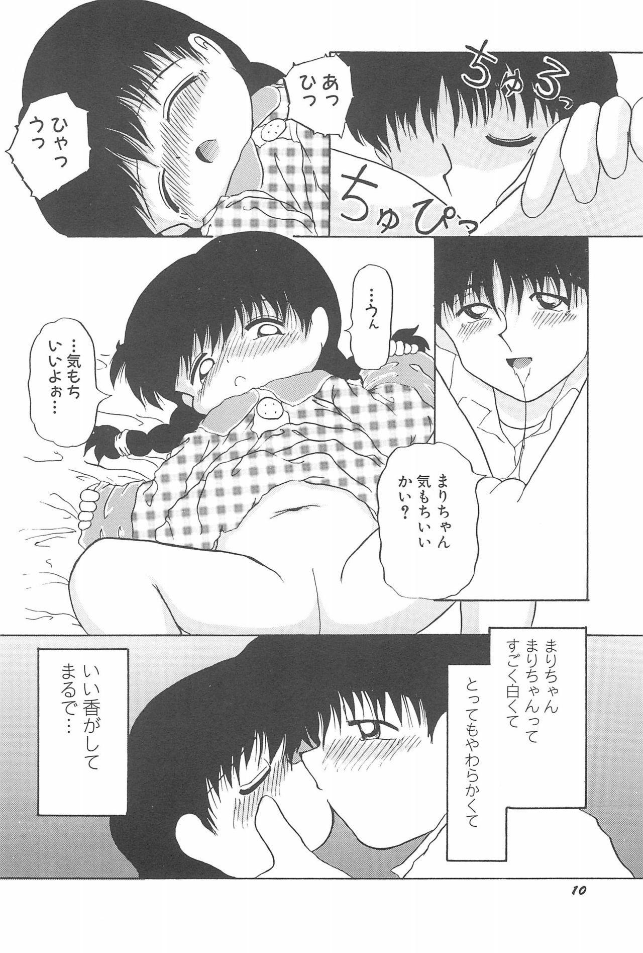 Aoi Shojokyuu 15