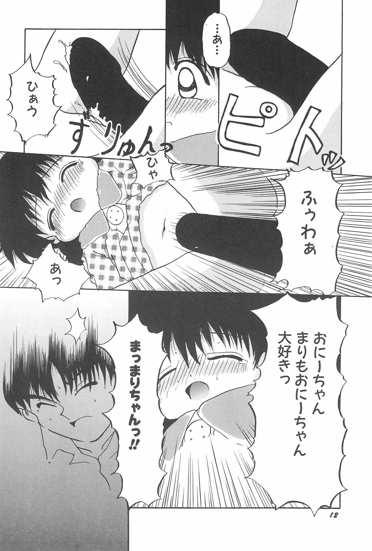 Aoi Shojokyuu 17