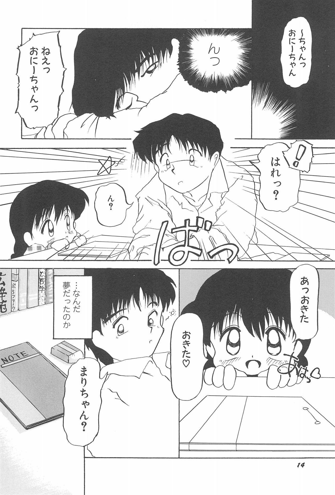 Aoi Shojokyuu 19