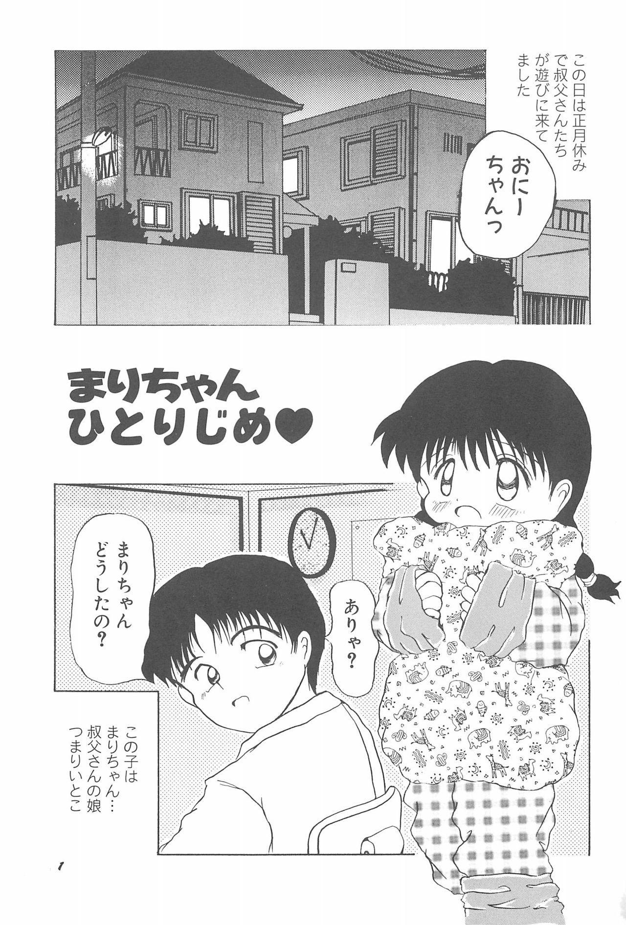 Aoi Shojokyuu 6