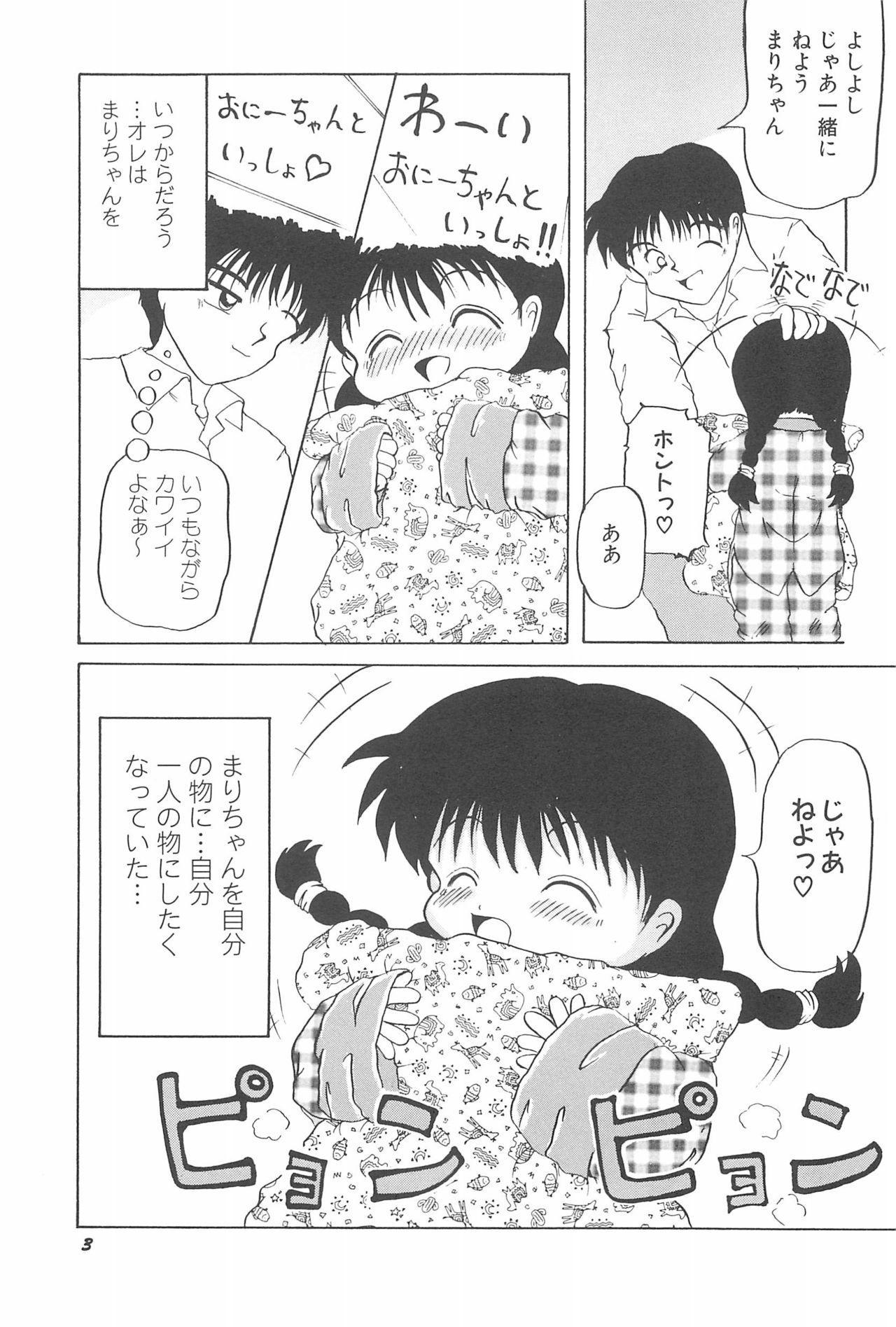 Aoi Shojokyuu 8