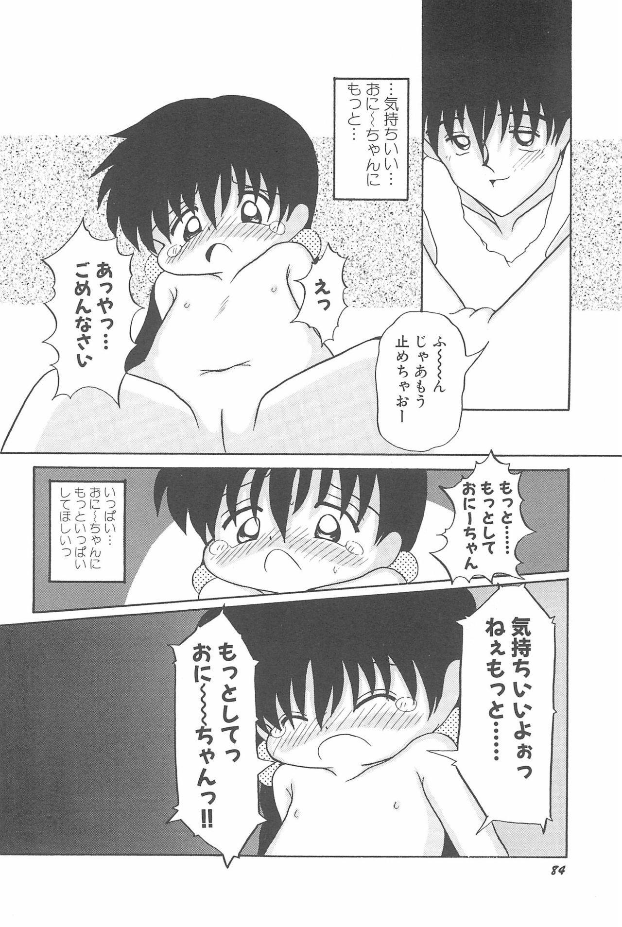 Aoi Shojokyuu 89