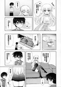 Futanari Ojousama Zettai Shijou Shugi | Lady Dickgirl Absolute Supremacy Doctrine 5