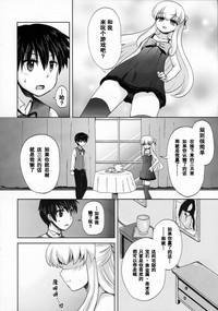 Futanari Ojousama Zettai Shijou Shugi | Lady Dickgirl Absolute Supremacy Doctrine 6
