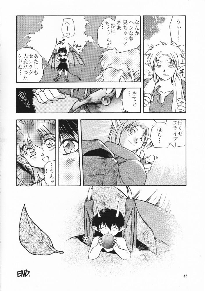 Chou Sairoku PINKISH COLLECTION 30