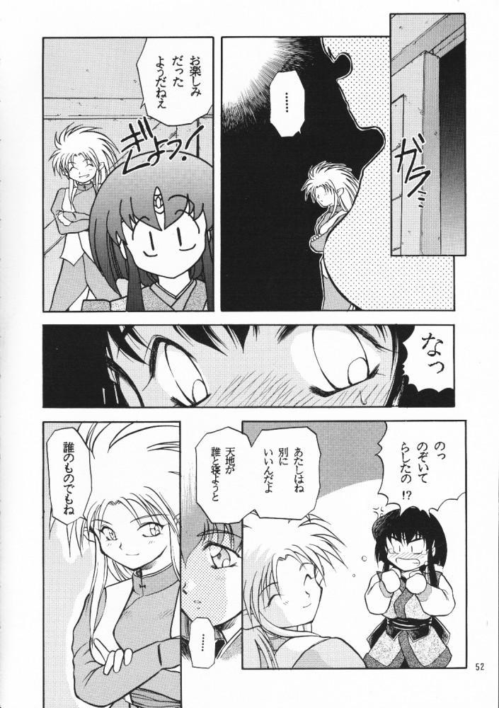 Chou Sairoku PINKISH COLLECTION 50