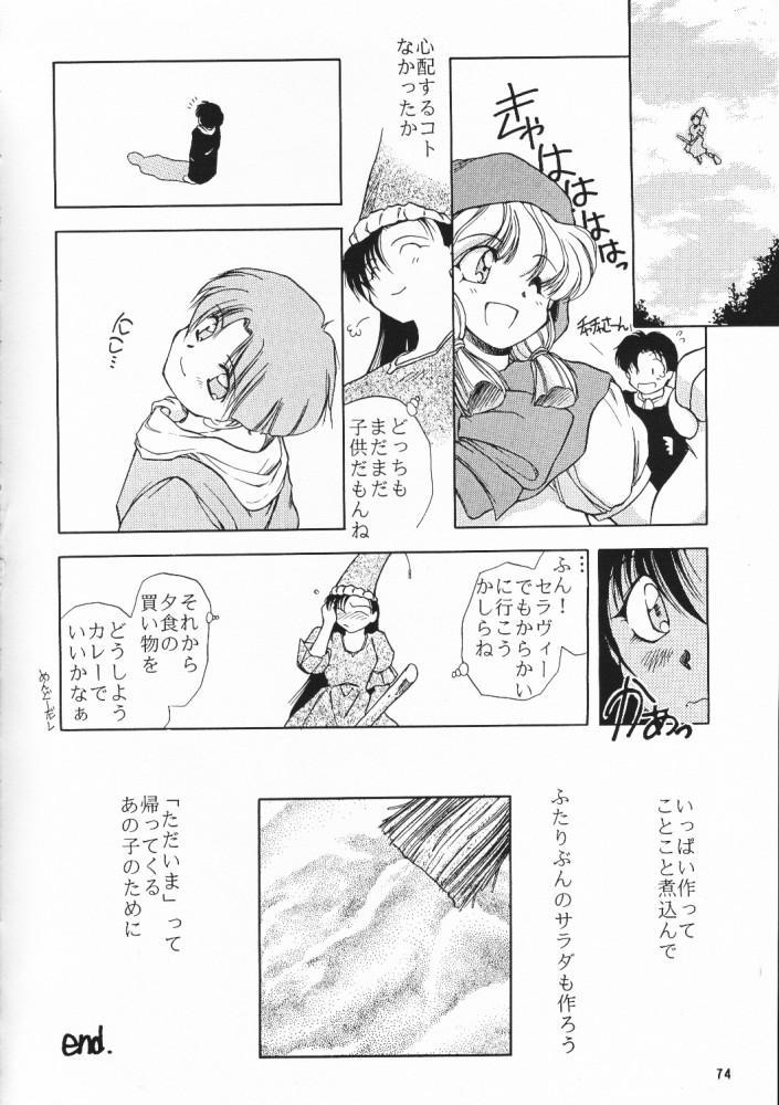 Chou Sairoku PINKISH COLLECTION 69