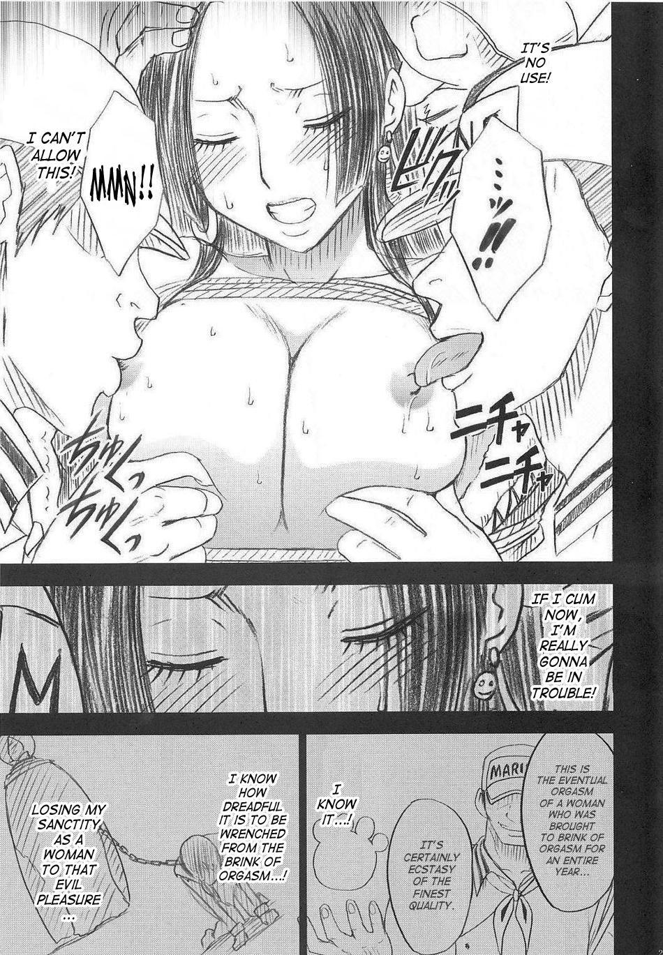 Hebi-Hime 2   Snake Princess 2 29