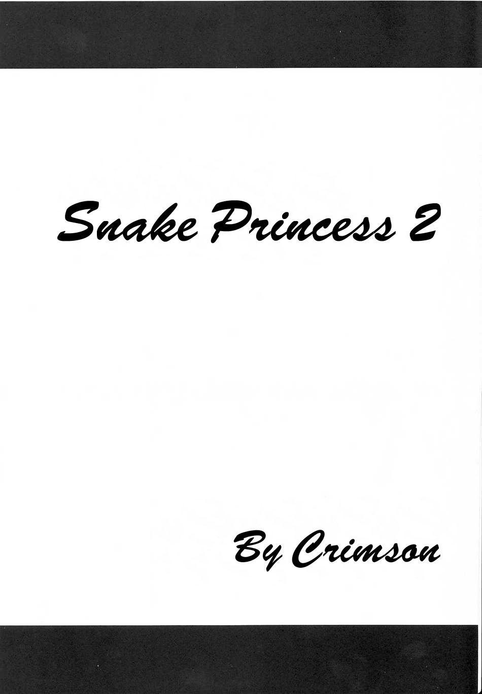 Hebi-Hime 2   Snake Princess 2 3