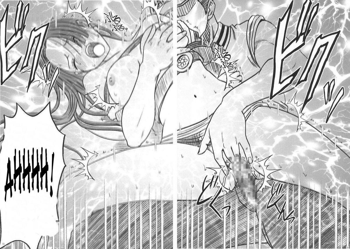 Hebi-Hime 2   Snake Princess 2 49