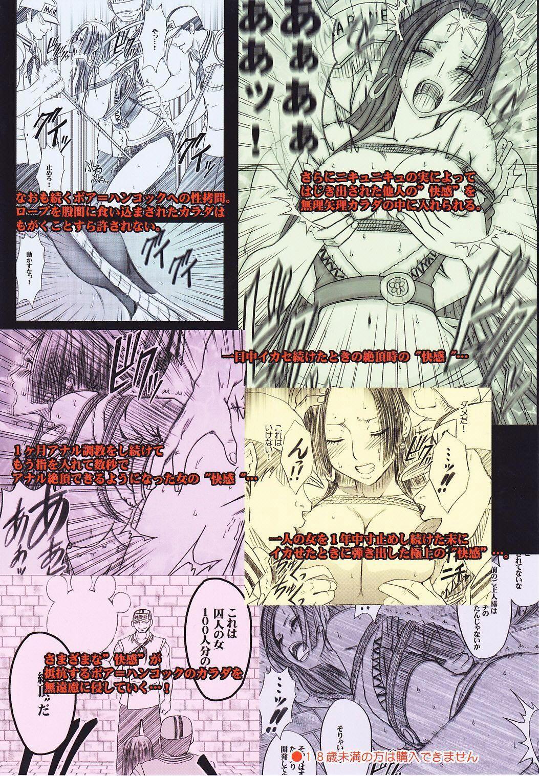 Hebi-Hime 2   Snake Princess 2 55