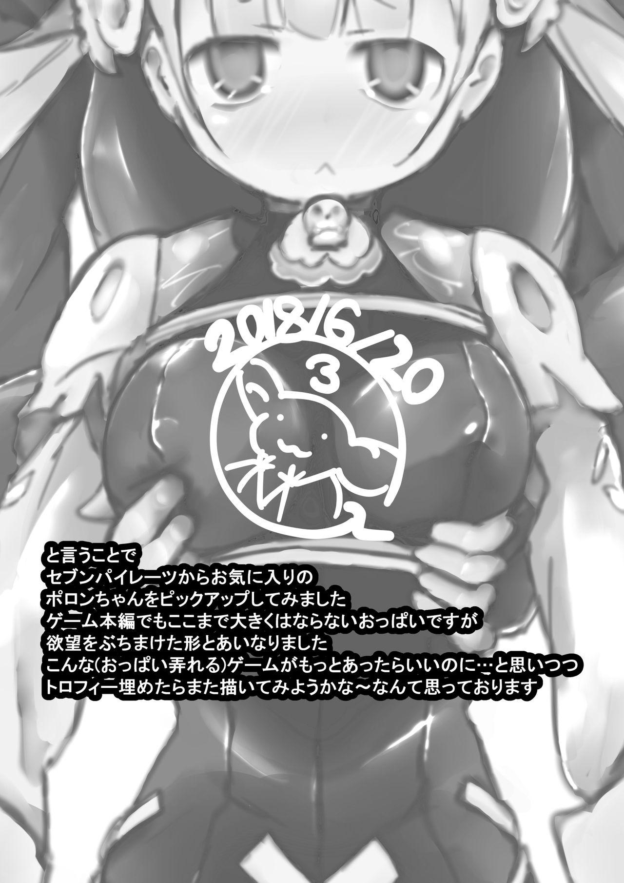 Gentotsu Poron-chan 13