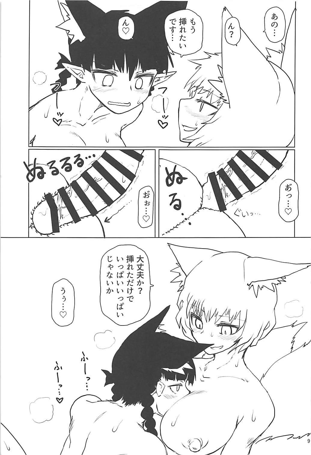 Natsu no Muregitsune 9