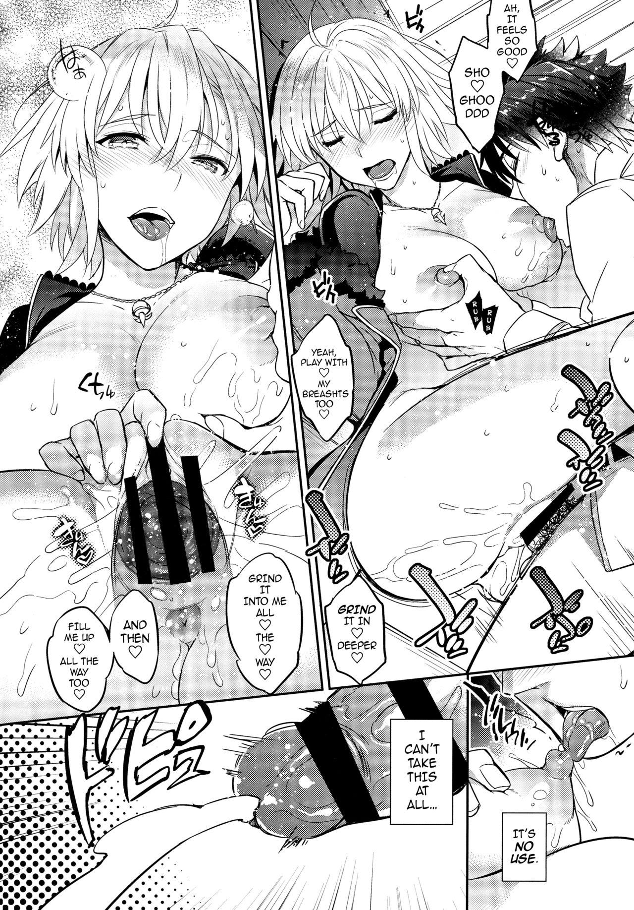 (C94) [Crazy9 (Ichitaka)] C9-36 Jeanne Alter-chan to Yopparai Onsen   Getting Drunk in the Hot Springs with Little Miss Jeanne Alter (Fate/Grand Order) [English] {darknight} 9