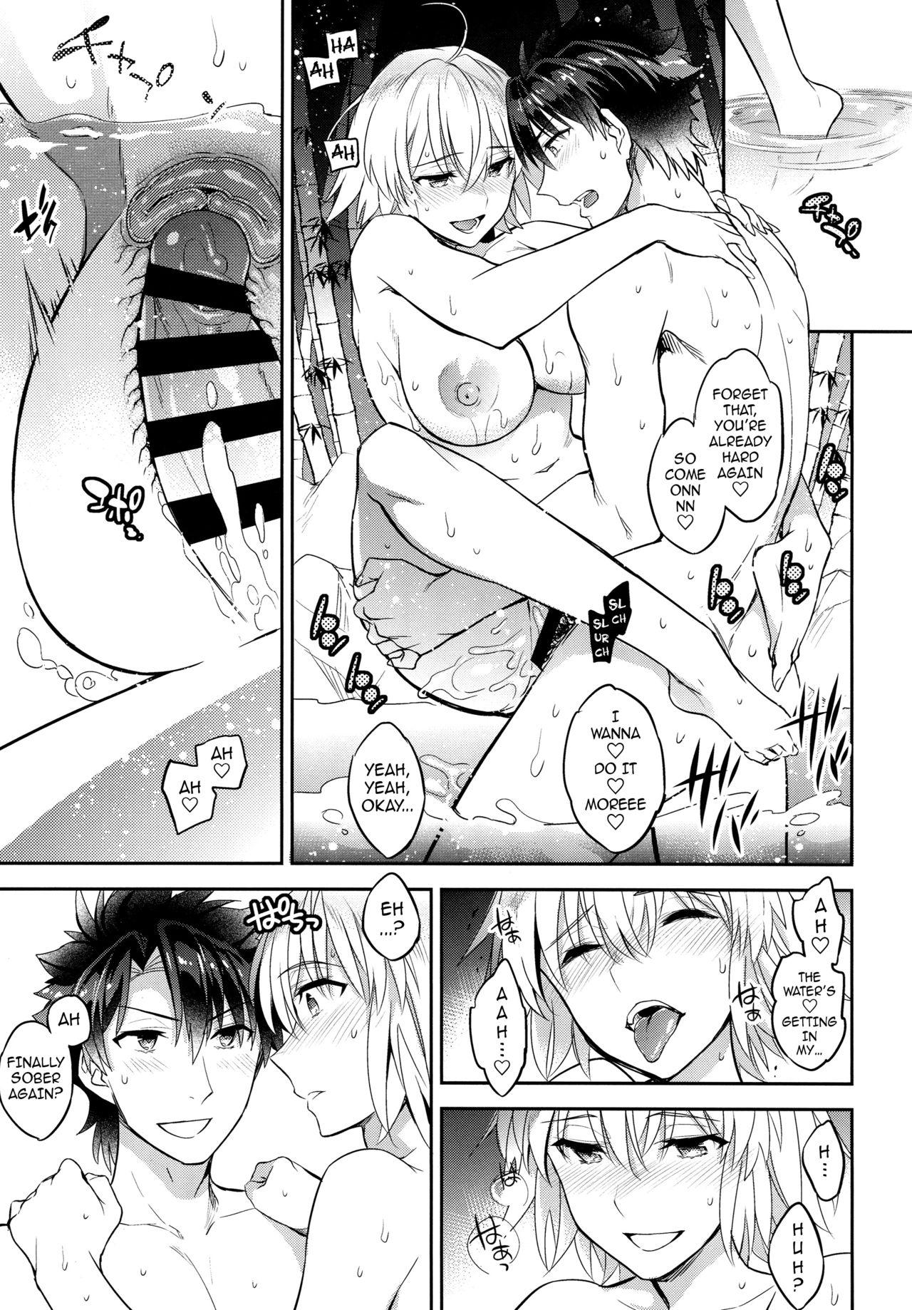 (C94) [Crazy9 (Ichitaka)] C9-36 Jeanne Alter-chan to Yopparai Onsen   Getting Drunk in the Hot Springs with Little Miss Jeanne Alter (Fate/Grand Order) [English] {darknight} 12