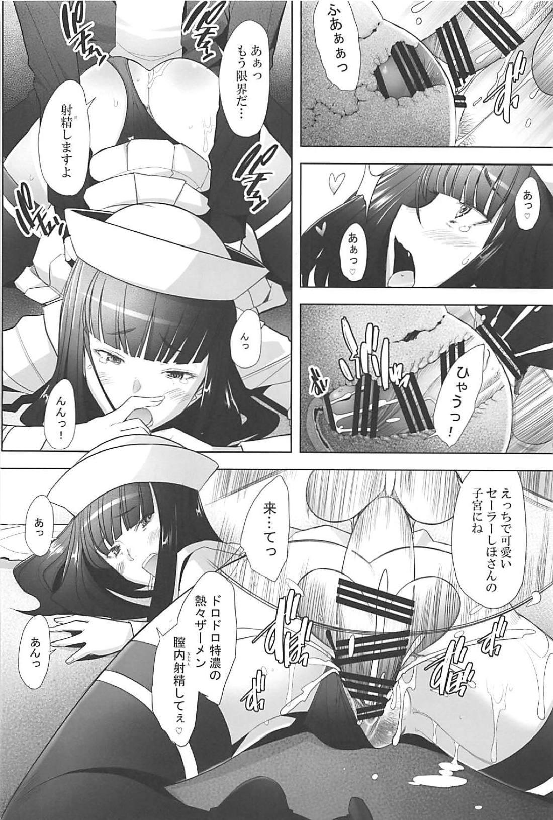 Furin Sex no Yoin ga Wasurerarenai Hitozuma Iemoto ga Karada no Uzuki o Osaeru Tame ni Otto to Hageshiku Yattemita 14