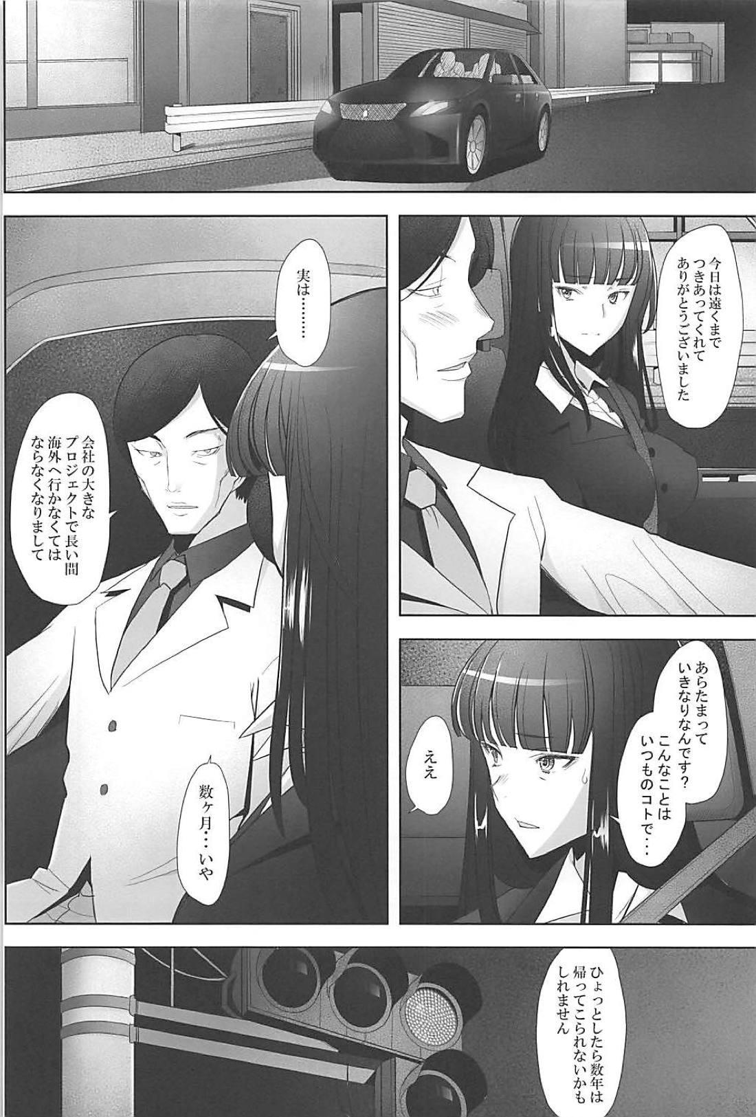 Furin Sex no Yoin ga Wasurerarenai Hitozuma Iemoto ga Karada no Uzuki o Osaeru Tame ni Otto to Hageshiku Yattemita 16