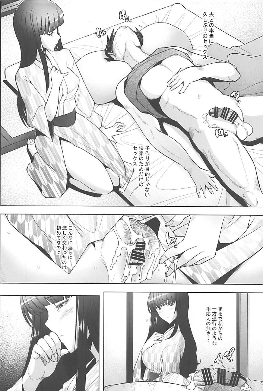 Furin Sex no Yoin ga Wasurerarenai Hitozuma Iemoto ga Karada no Uzuki o Osaeru Tame ni Otto to Hageshiku Yattemita 24