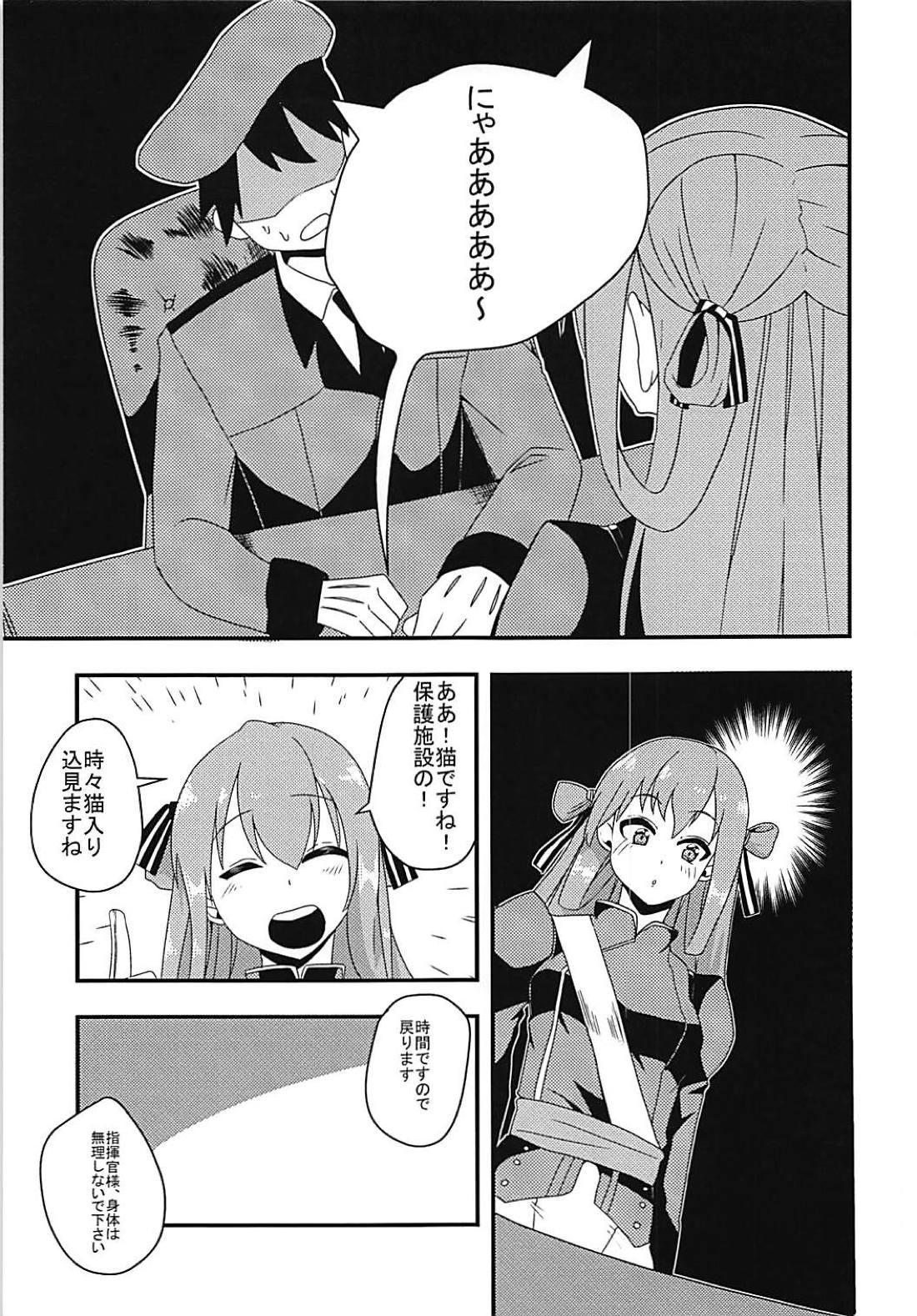 Shikikan!! Neko wa Suki kanya? 15