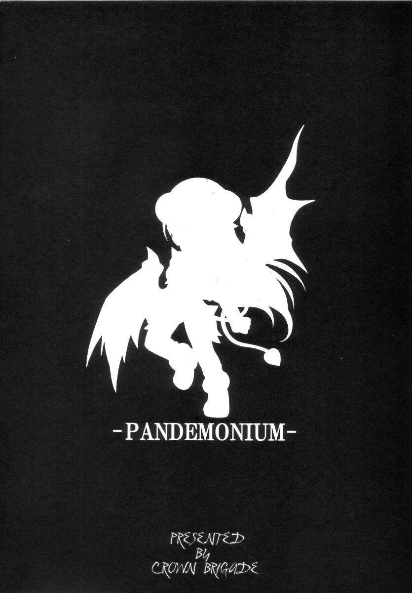 PANDEMONIUM 1