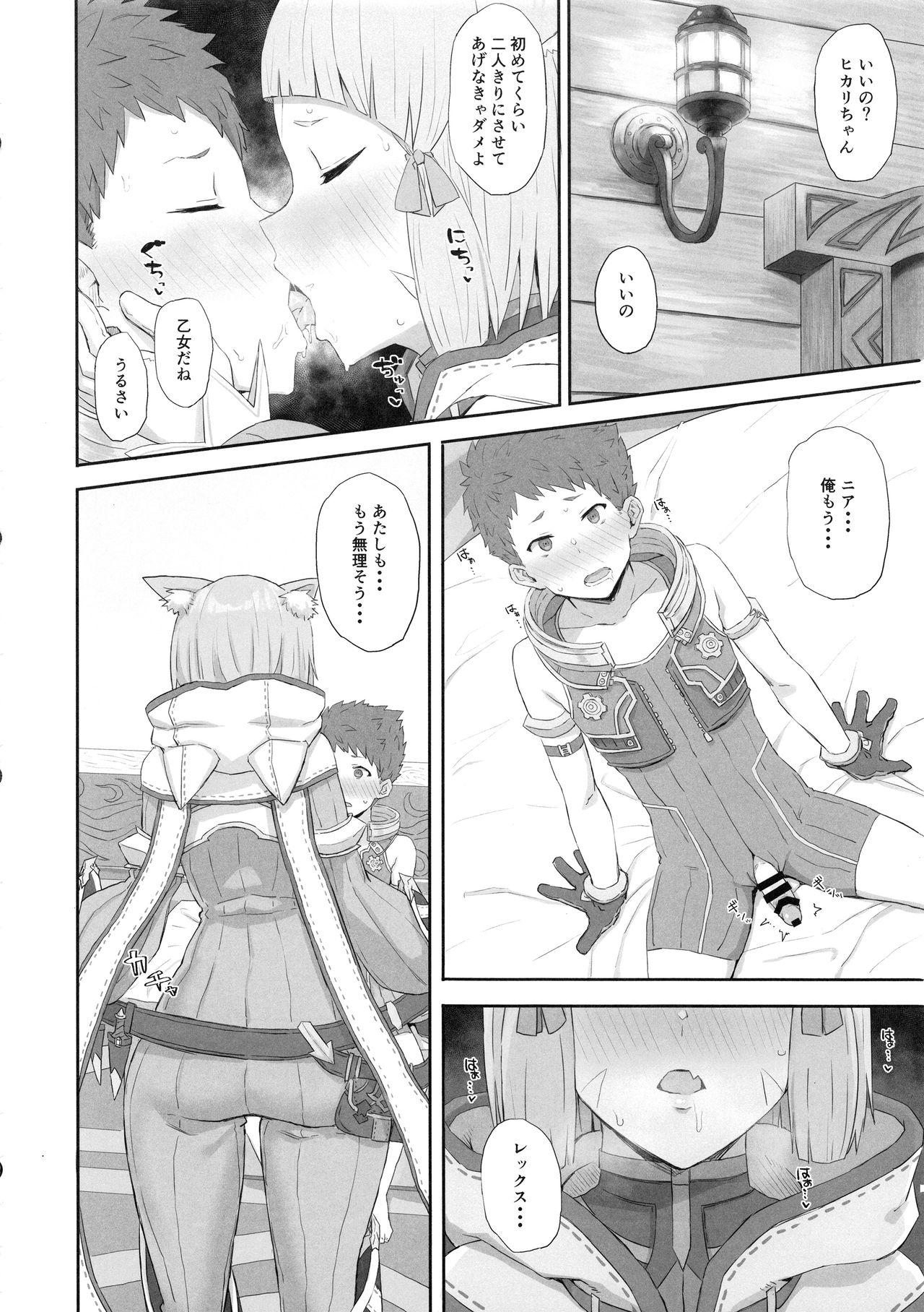Watashi no Omoi o Anata ni... 4