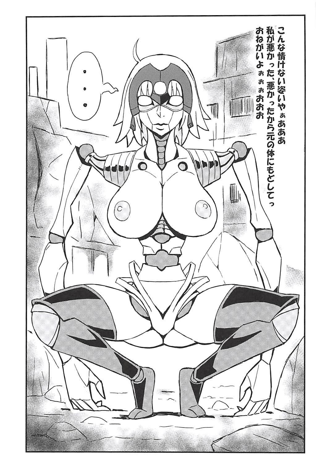 FGO Ashu Tokuiten Goudou - Ashu Reiyoku Danshou 15
