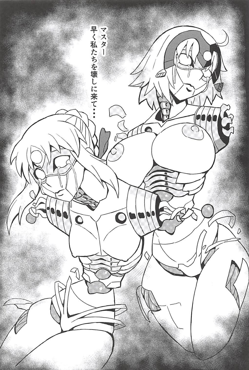FGO Ashu Tokuiten Goudou - Ashu Reiyoku Danshou 17