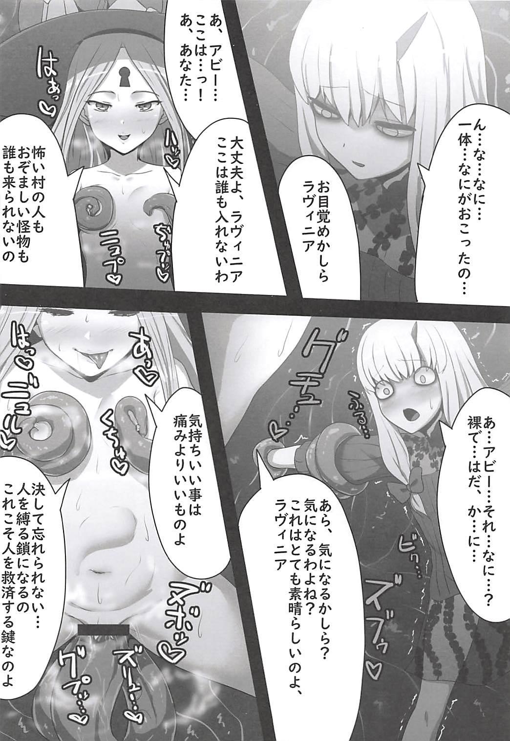 FGO Ashu Tokuiten Goudou - Ashu Reiyoku Danshou 49