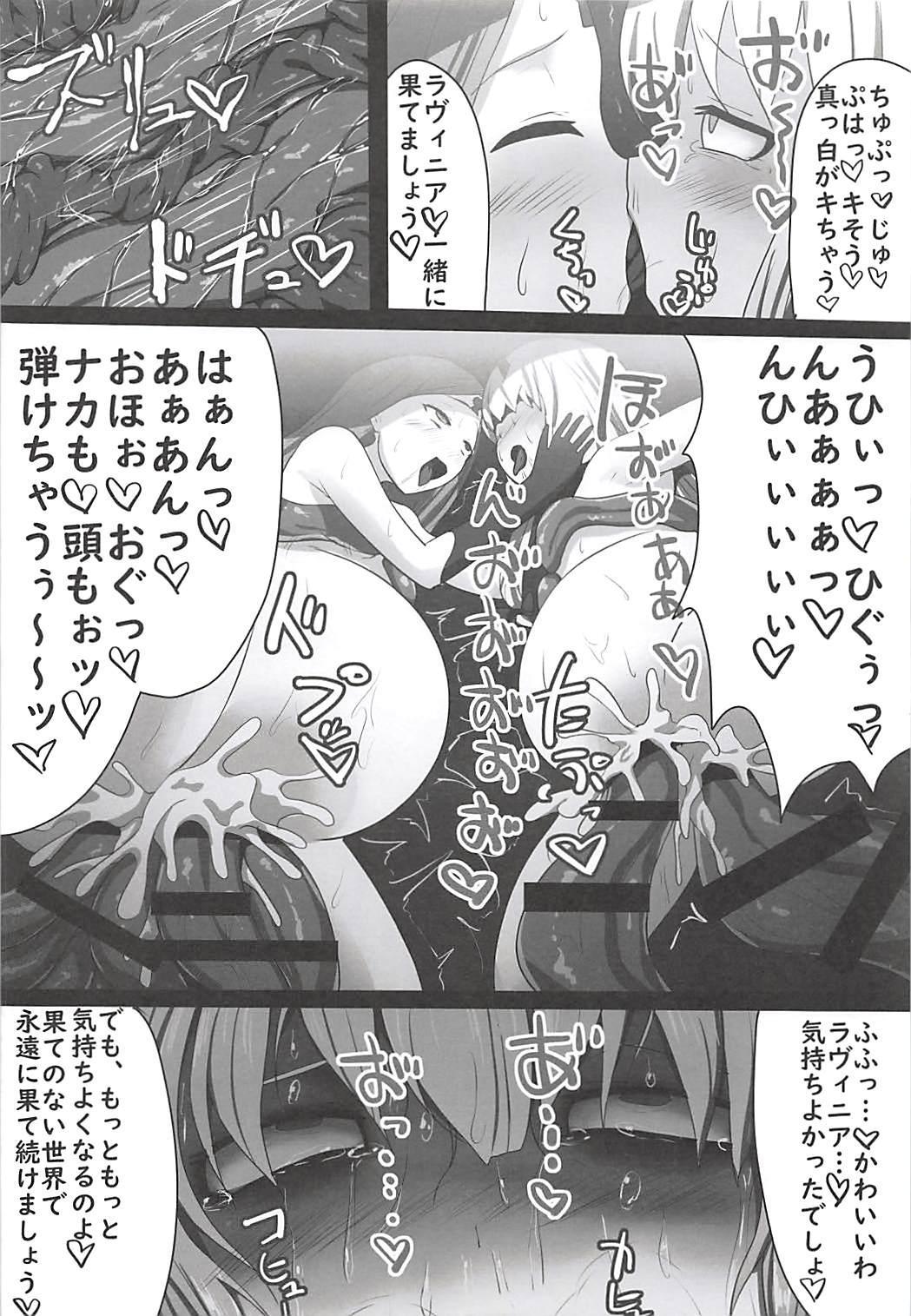 FGO Ashu Tokuiten Goudou - Ashu Reiyoku Danshou 55